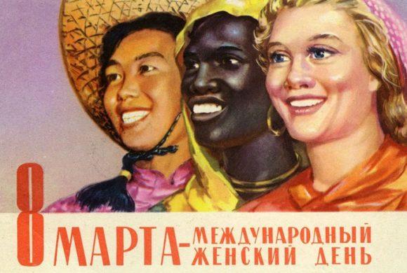 Evénement public: Le 8 mars et ses origines communistes; Les luttes des femmes et les luttes sociales, d'hier à aujourd'hui